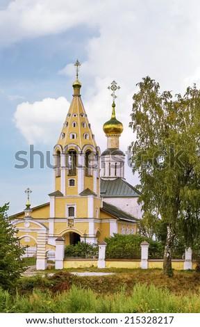 The Church of the Nativity of the Theotokos in Gorodnya, Russia Stock photo © borisb17