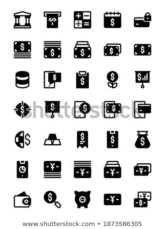 наличных из вектора икона изолированный белый Сток-фото © smoki