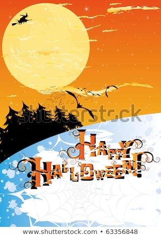 Grungy Halloween with haunted house. EPS 8 Stock photo © beholdereye