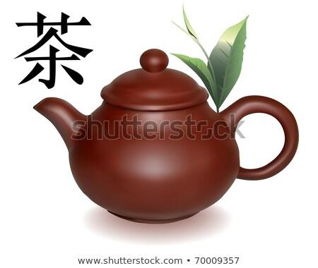 Clay brewing teapot with green sheets of tea stock photo © mayboro