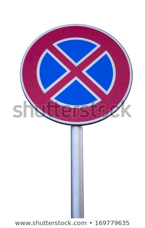 No stopping or standing Stock photo © czbalazs