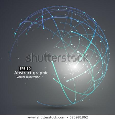 Abstract sfera luce terra foto Foto d'archivio © ArenaCreative