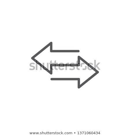 Danych transfer ikona komórkowych usług Zdjęcia stock © WaD