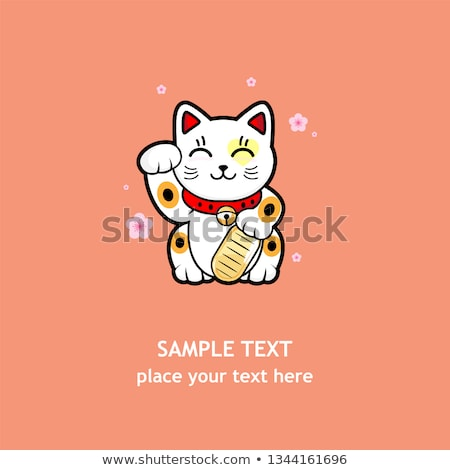 set of japanese lucky cat maneki neko stock photo © curiosity