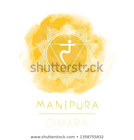 hand drawn chakra Manipura illustration Stock photo © TRIKONA