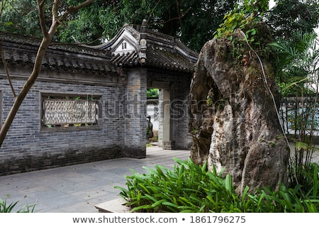 Chinese Courtyard Stock photo © craig