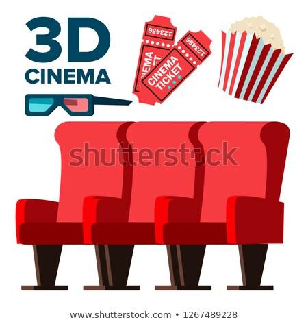 3D bioscoop iconen vector popcorn Rood Stockfoto © pikepicture