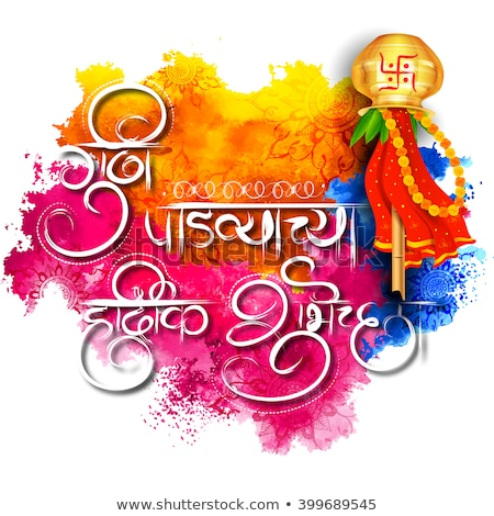 Gudi Padwa Lunar New Year celebration in Maharastra India Stock photo © vectomart