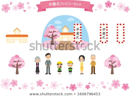 cute parent and child in the graduation ceremony set stock photo © blue_daemon