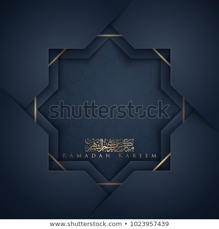 beautiful mosque decorative design background Stock photo © SArts