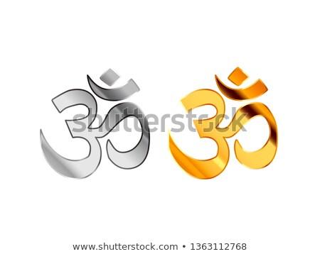 Hinduizm dini işaretleri parlak gümüş altın Stok fotoğraf © evgeny89