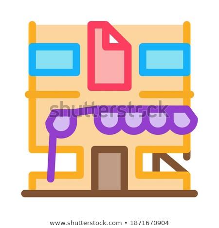 Lakóövezeti épület helyreállítás ikon vektor skicc Stock fotó © pikepicture