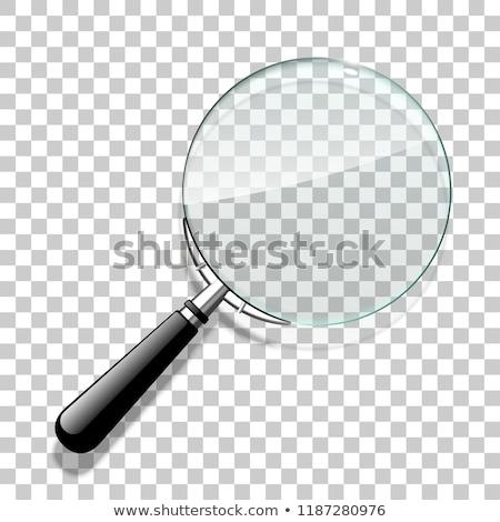 Nagyító innovatív nagyított illusztráció szó fehér Stock fotó © kbuntu