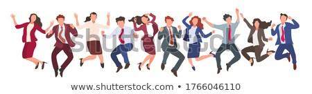 feliz · saltar · equipo · de · negocios · collage · oficina · hombre - foto stock © Paha_L