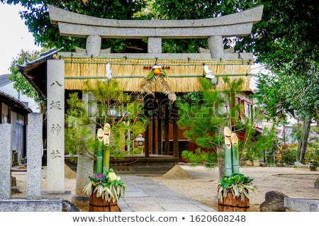 Small torii gates at a shrine in Kyoto Stock photo © Arrxxx