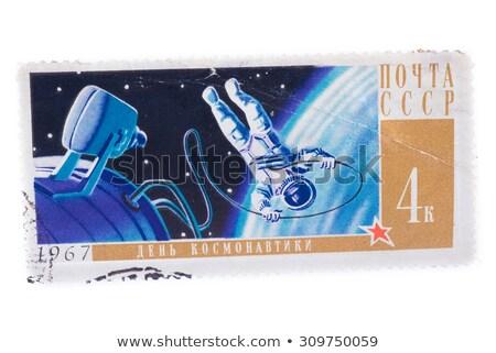 znaczek · pocztowy · vintage · rzadki · płaszczyzny · zsrr · chmury - zdjęcia stock © taigi