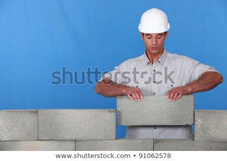 Bir son esinti Bina adam inşaat Stok fotoğraf © photography33