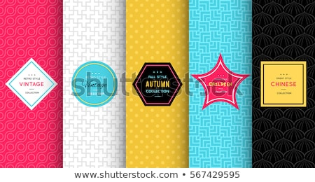 Stylish Stickers  Stock photo © Allegro