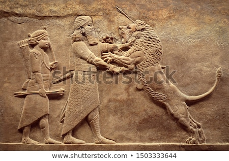 ancient mesopotamia Stock photo © reicaden