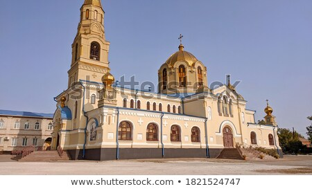 Big church at the end of the street stock photo © Sportactive