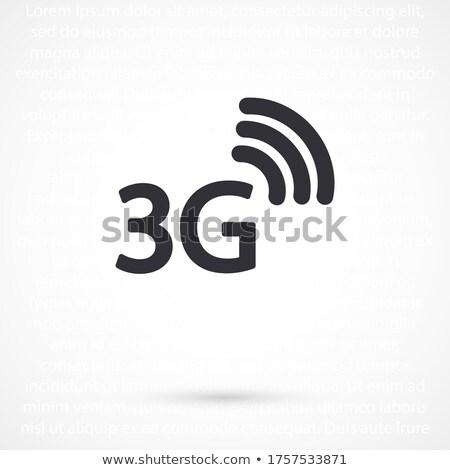3g assinar azul vetor ícone projeto Foto stock © rizwanali3d