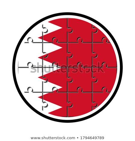 Bilmece bayrak Bahreyn yalıtılmış beyaz 3d illustration Stok fotoğraf © MikhailMishchenko