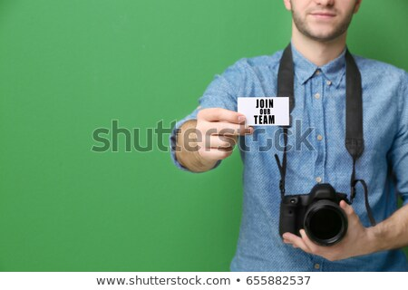 Stock photo: Journalist Join Our Team.