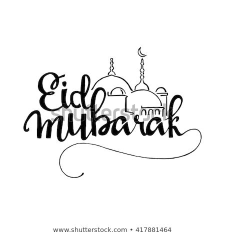 ilustración · tarjeta · mezquita · noche · vista · luz - foto stock © sarts