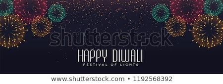 festival fireworks banner for diwali Stock photo © SArts