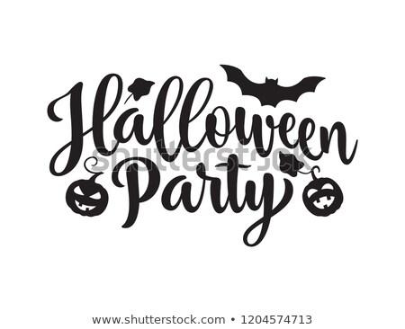 вечеринка · Flyer · иллюстрация · типографики · дизайна · Vintage - Сток-фото © articular