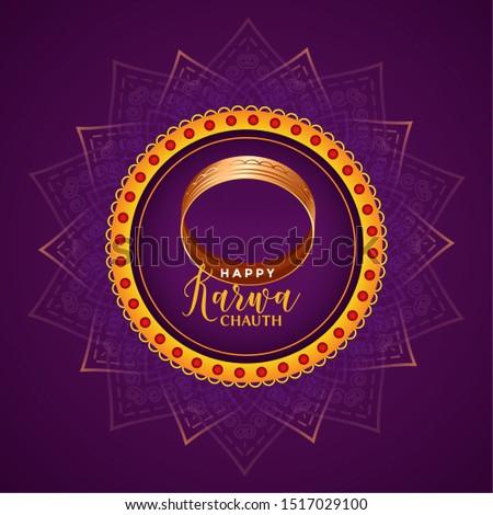 elegant karwa chauth greeting card design beautiful background Stock photo © SArts