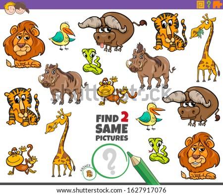 find two same lions educational game for children Stock photo © izakowski