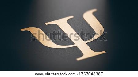 Grecki alfabet list symbol psychologia czarny Zdjęcia stock © olivier_le_moal