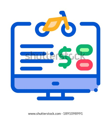 bike sharing services computer option icon vector outline illustration Stock photo © pikepicture