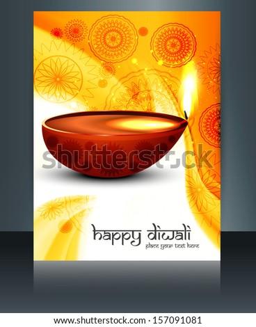 fantastic background design for diwali festival brochure templat stock photo © bharat