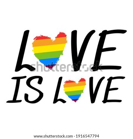 радуга сердце текста счастливым гей гордость Сток-фото © nito