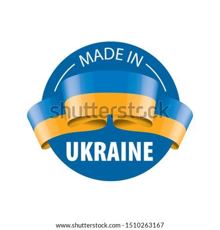Ucrânia · bandeira · rachado · parede · de · tijolos · pessoas · greve - foto stock © popaukropa