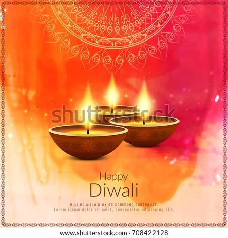 Artistico felice diwali festival acquerello effetto Foto d'archivio © SArts