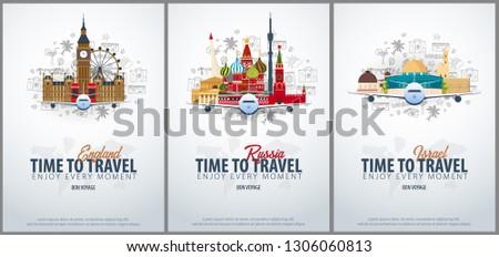 Izrael czasu podróży podróży podróży wakacje Zdjęcia stock © Leo_Edition