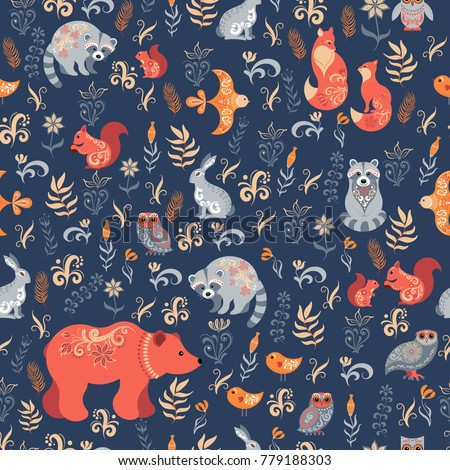 Scandinavian seamless cute pattern with owl and flower, inspired by Swedish and Finnish folk art, bl Stock photo © RedKoala