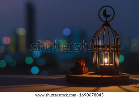 ramadan kareem festival greeting with mosque top and crescent mo Stock photo © SArts