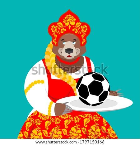 サッカーボール ロシア サッカー ボール 絵画 葉 ストックフォト © MaryValery