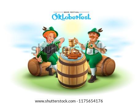 Октоберфест пива фестиваля два человека сидеть Сток-фото © orensila