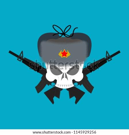 Schedel bont hoed symbool communisme Rood Stockfoto © popaukropa