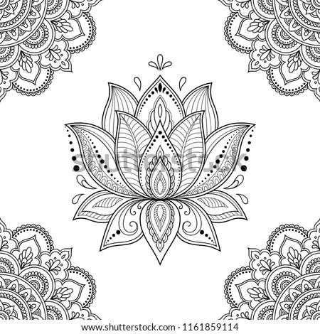 Indian Lotus flower vector seamless pattern, Mehndi henna tattoo style, Yoga or zen decoration, bohe Stock photo © RedKoala