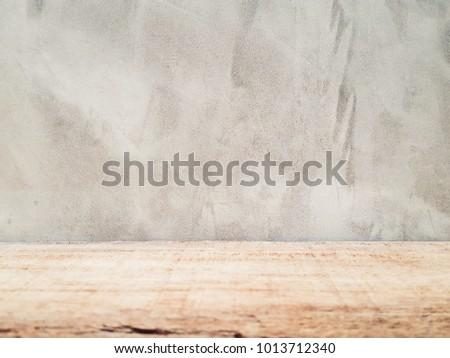 Сток-фото: выбранный · Focus · пусто · серый · деревянный · стол · стены