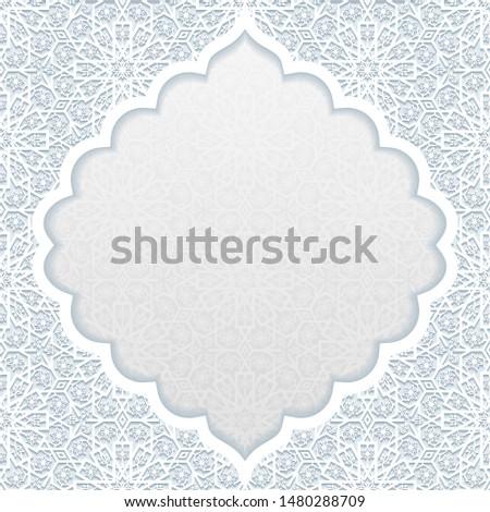 Traditionnel floral ornement résumé noir or Photo stock © AbsentA