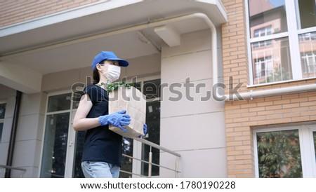 Delivery service under quarantine, disease outbreak, coronavirus Stock photo © Illia