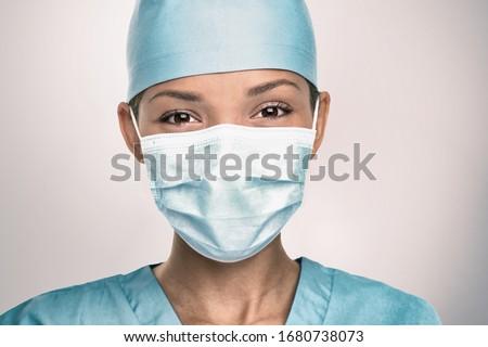 Coronavírus feliz asiático médico positivo esperança Foto stock © Maridav