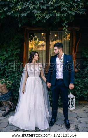 Allurement. Affectionate Romantic Couple with Bouquet of Flowers Stock photo © gromovataya
